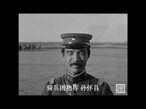 【左右视频】谁说张学良不抵抗?看这段东北军抗战的真实影像