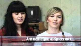 Жительница Усть-Катава на