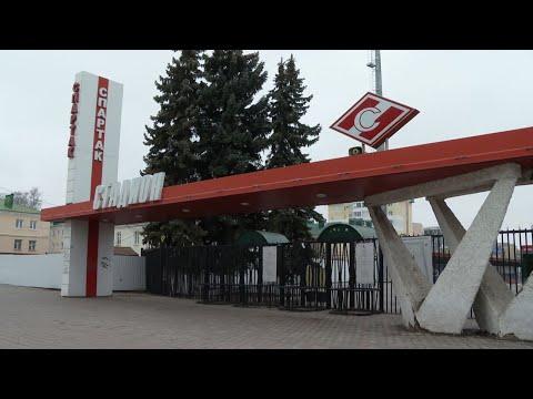 """Болельщики ФК """"Тамбов"""" создали петицию, чтобы вернуть команду на родной стадион"""