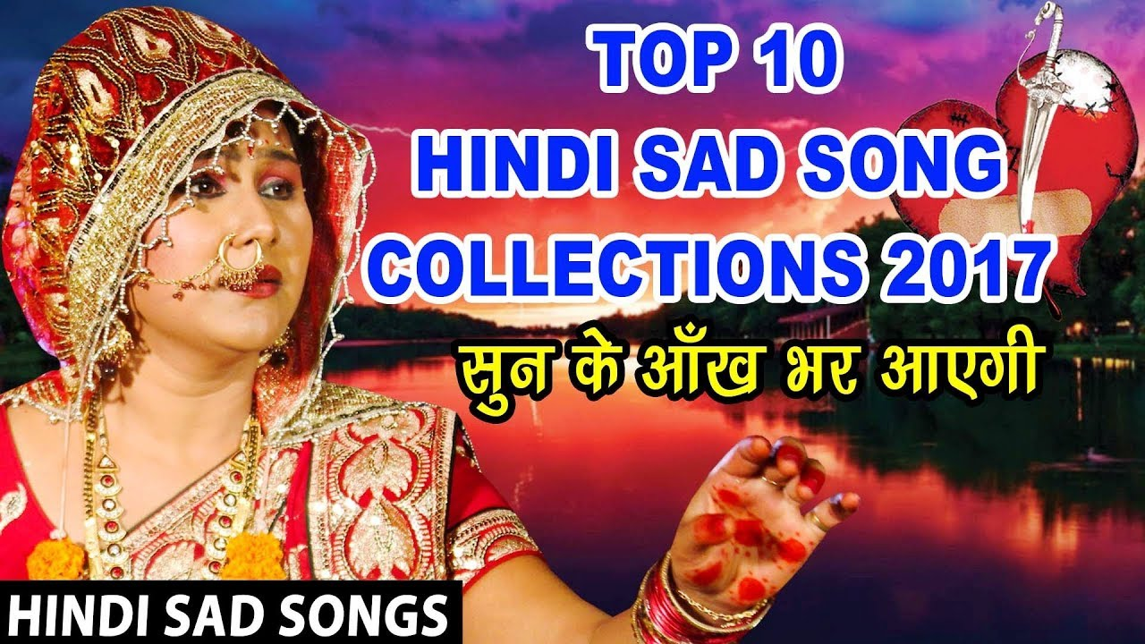 Bollywood Songs Collection Zip File Download