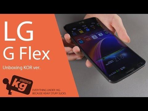 [KR] LG G Flex 개봉기