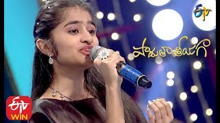 Kani Penchina Ma  Song | Lahari Performance | Padutha Theeyaga | 22nd December 2019 | ETV Telugu Thumb