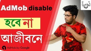 Safe Admob Account from Suspend and disable -Bangla safe adsense for Lifetime