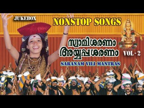 Ayyappa Devotional Songs Non Stop | Swami Saranam Ayyappa Saranam Vol. 2 | Saranam Vili Mantras