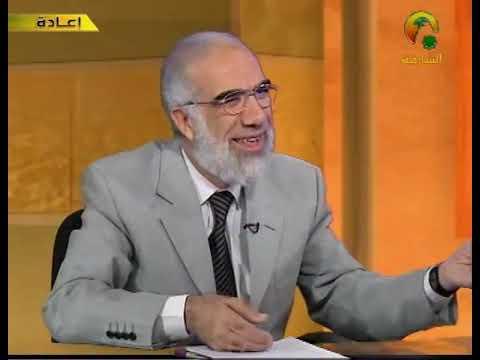  علامات الساعه الصغرى 3 - الوعد الحق 6 - الشيخ عمر عبد الكافي thumbnail