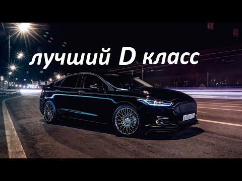 БОЛЬШОЙ КОМФОРТНЫЙ НЕУБИВАЕМЫЙ D-КЛАСС !