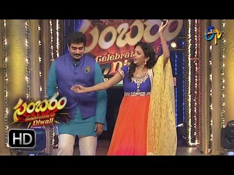 Suma and Rajiv Kanakala Dance Performance...