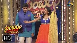 Suma and Rajiv Kanakala Dance Performance in ETV Diwali Sambaram   30th October 2016   ETV Telugu