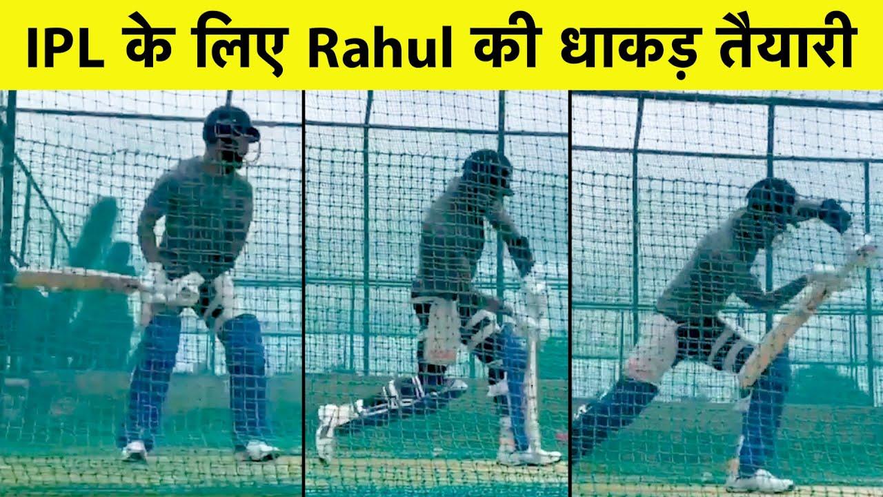 VIDEO: IPL के लिए जमकर तैयारी कर रहे हैं KL RAHUL   IPL-13   Sports Tak