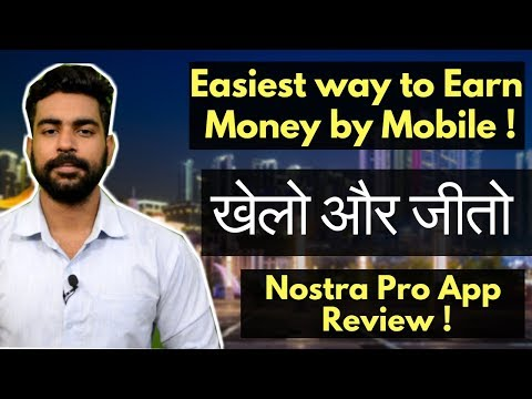 How to Earn Money by Mobile   Nostra Pro Prediction App   Free Paytm Cash   2018