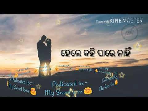 odia best whatsapp status/akase pawana