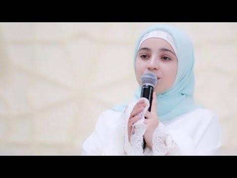 Xadidja Magomedova - La Ilaha Illallah Muhammadur Rasulullah