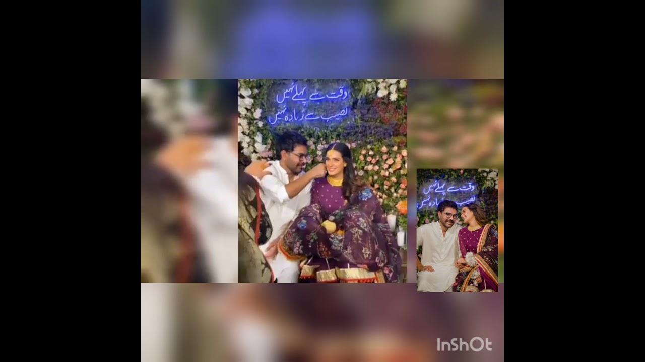 iqra aziz ghud bahrai rasam video looking beautiful gorgeous 💓💓💓💓💓💓💓💓💓💓💓💓💓💓💓💓💓💓💓 in this dress
