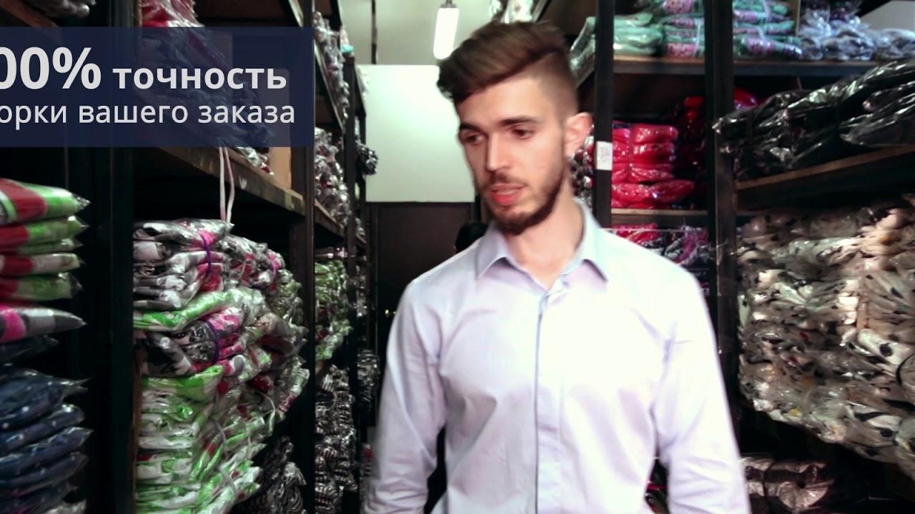 Полотенца из Иваново (видеоотзыв) - YouTube