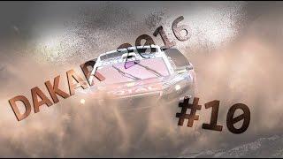 Дакар 2016. День 11. Обзор 10-й этап
