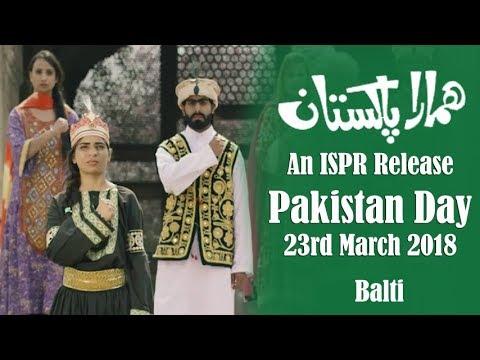 HAMARA PAKISTAN (Shina) | Pakistan Day 2018 (ISPR Official Video)