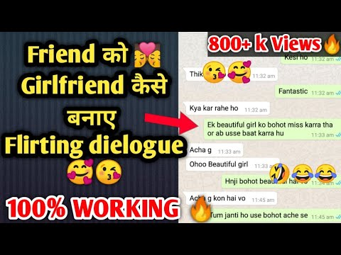 Aapni Friend Ko Girlfriend Kese Banaye Part 1||  Interesting Baate Karke || Love Guru