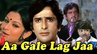 Download Mp3 Aa Gale Lag Jaa  1973  Full Hindi Movie | Shashi Kapoor, Sharmila Tagore, Shatru