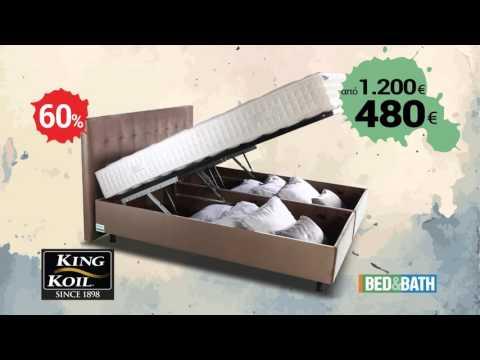 Απίθανες εκπτώσεις στα BedandBath με -60% σε κρεβάτι με αποθηκευτικό χώρο και στρώμα μέχρι 29/2!!!!