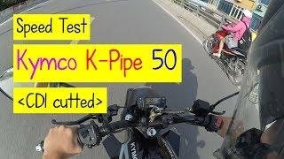 Kymco K-Pipe 50cc 2017: Speed Test