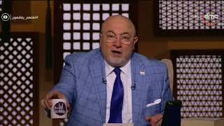 خالد الجندي يتحدى يوسف زيدان على الهواء .. فيديو