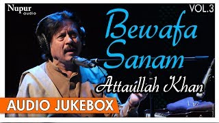 Bewafa Sanam Vol. 3 | Attaullah Khan Sad Songs | Superhit Pakistani Romantic Songs | Nupur Audio