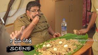 Policemen Eating Huge Biryani Lunch - Naa Prema Charithra Scenes