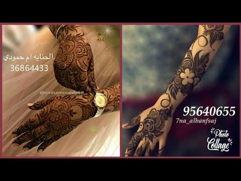 Latest arabic bridal mehndi designs/ stylish and beautiful
