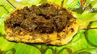 വാഴ ഇലയിൽ പൊതിഞ്ഞെടുത്ത പൊറോട്ടയും ബീഫും Parotta-Kerala Beef Roast-Beef Fry Porrotta-Pothi Parotta