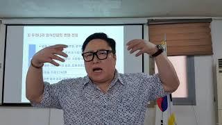 외식창업경영3