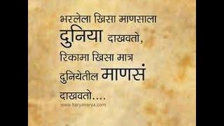 Spoken English books in Marathi.