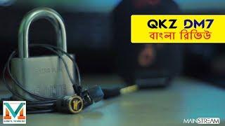 qKZ DM7 - The Bass King in budget