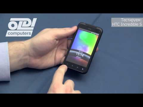 Маленький обзор смартфона HTC Incredible S