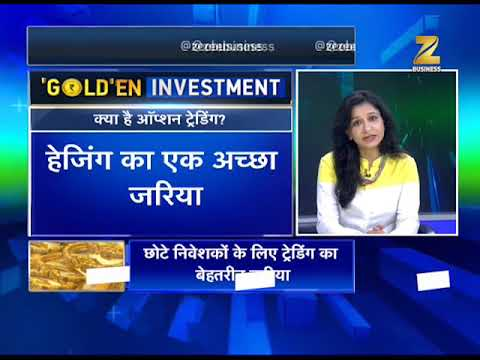'Gold'en Investment: Know what is option trading in gold!