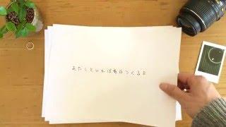 滝澤だいち1st EP『深雪』から「ミユキのこと」のリリックビデオを公開...
