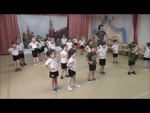 Музыкальная разминка  «О море мечтаем». Ведущая - Юданова Ангелина. Мы танцуем, мы играем.