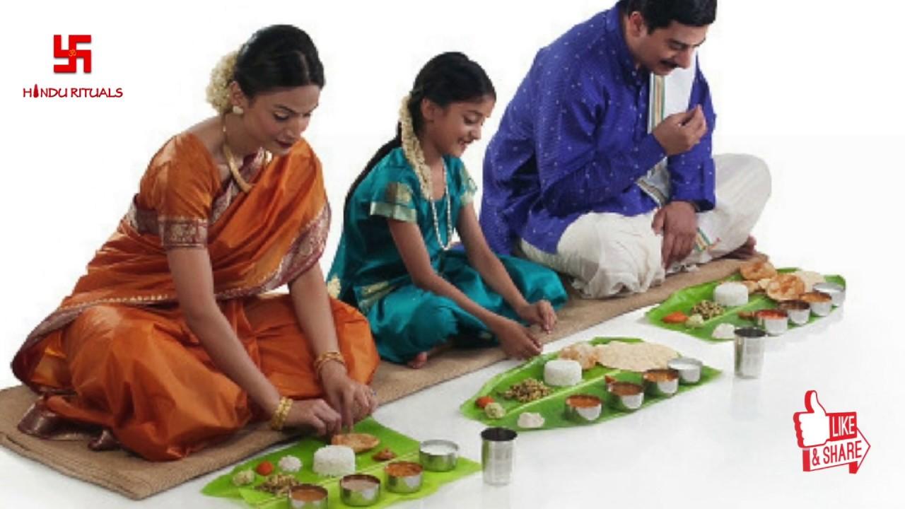 भारतीय संस्कृति में भोजन के नियम   indian Eating Habits and Customs   Hindu  Rituals - YouTube