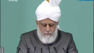 Guidance about Financial Sacrifice - Hazrat Mirza Masroor Ahmad - Islam Ahmadiyya