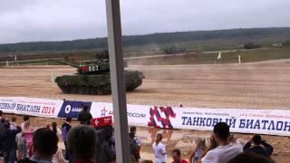 Танковый Биатлон 2014 - ФИНАЛ