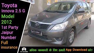 Toyota Innova 2.5 G Model 2012 1st Party Jaipur Number