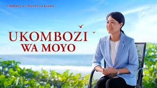 2020 Swahili Christian Testimony Video | Ukombozi wa Moyo