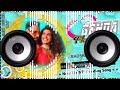 Boro Loker Beti Lo Lamba Lamba Chul Dj Remix 2020| Badshah | Lal Genda Phool Dj | Boro Loker Beti Dj