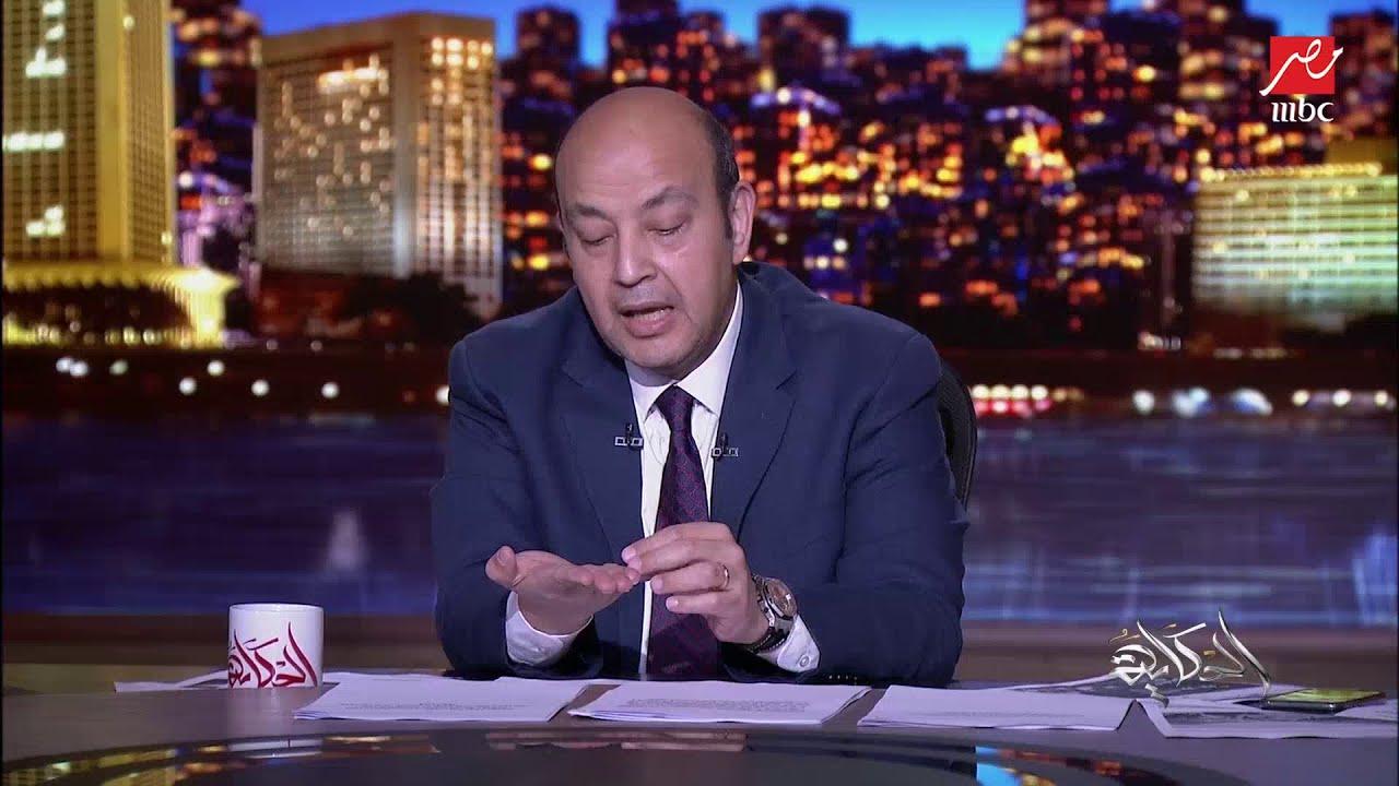 عمرو أديب يوجه رسالة قوية لمحمد رمضان: يا أنا يا أنت.. و لو محدش رباك أنا هربيك رفعت قضية