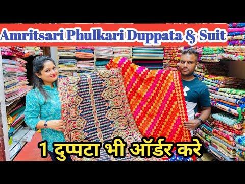 Download #Phulkari Duppate का भंडार | Buy Online Phulkari Duppata, Pakistani Suit & kurti in Wholesale price|