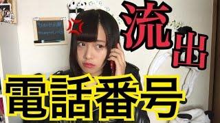 【裏切り】架空請求かと思ったら親友に個人情報を流出させられてたから、電話かけてきていた女子中学生にガチ説教した。 thumbnail