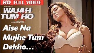new bollywood hot song |Dil Mein Chhupa Loonga Video Song Armaan Malik&Tulsi kumar  ( Wajah Tum Ho)