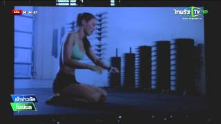 HTC Grip สำหรับคนรักการออกกำลังกาย