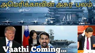 Vaathi Coming.. | US AC Power | US-Taiwan | Tamil | Siddhu Mohan