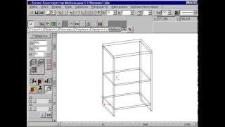 Базис мебельщик 5.0 Конструирование стола. Видеоурок.
