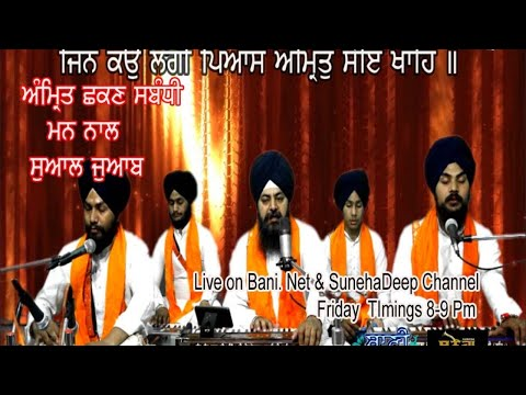 Live-Now-Bhai-Jagpreet-Singh-Ji-16-April-2021